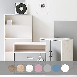 Niedrigschrank 2 Türen CLASSIC Flexa white wash-weiß-weiß